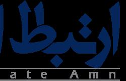 ارتباط امن در سال 1392، با بهرگیری از بیش از 20 سال تجربه مدیران مجموعه در داخل و خارج از کشور، دسترسی سریع و آسان به آخرین تکنولوژی های نوین و پشتوانه مالی مناسب فعالیت خود را در ایران آغاز کرد.