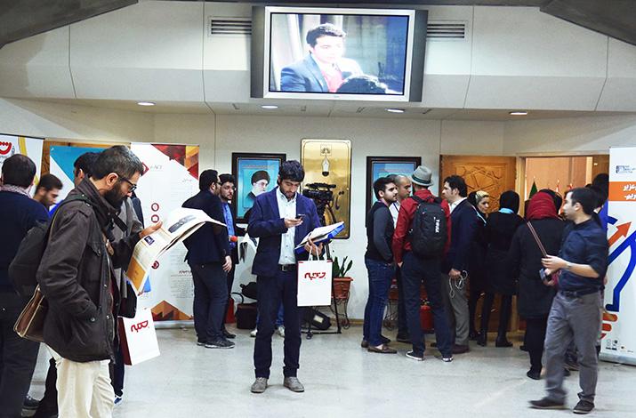مراسم اختتامیه هشتمین دوره جشنواره وب و موبایل ایران