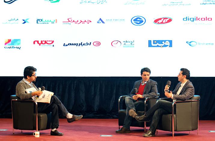 پنل انتقال تجربه دیجی کالا در مراسم اختتامیه هشتمین دوره جشنواره وب و موبایل ایران