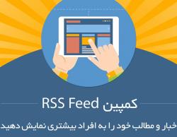 rss-campaign