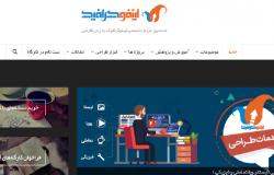 مرجع تخصصی اینفوگرافیک فارسی