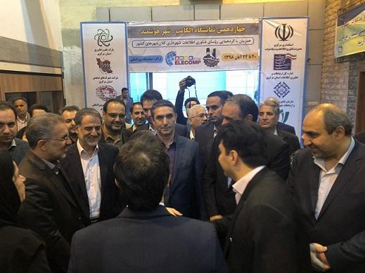 الکامپ اراک با حضور دبیرکل نصر کشور افتتاح شد