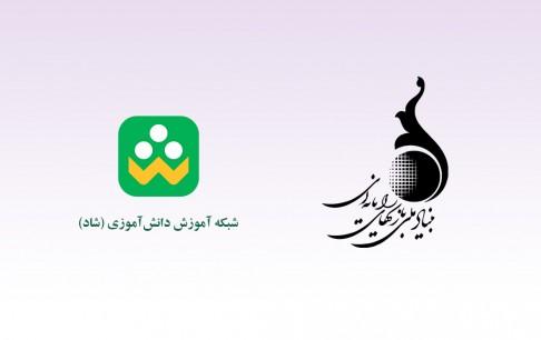 معرفی بازی های ایرانی در شاد