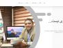 وبسایت جی تی جی