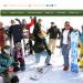 وبسایت تورهای اسکی ایران