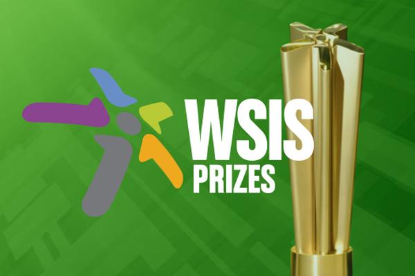 مسابقات جهانی WSIS 2021