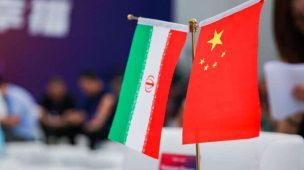 پروژه های فناورانه مشترک با چین
