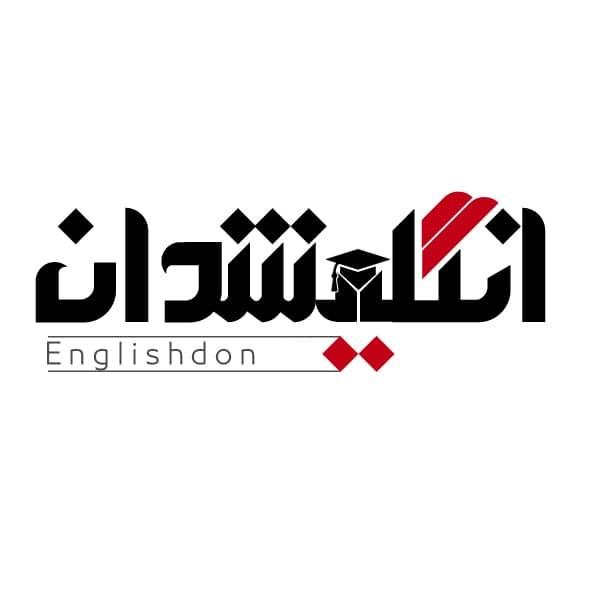 کلاس های آنلاین زبان انگلیسی انگلیشدان